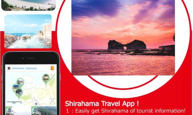 Shirahama Travel APP DiGJAPAN!