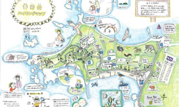 番所山 ハイキングマップ